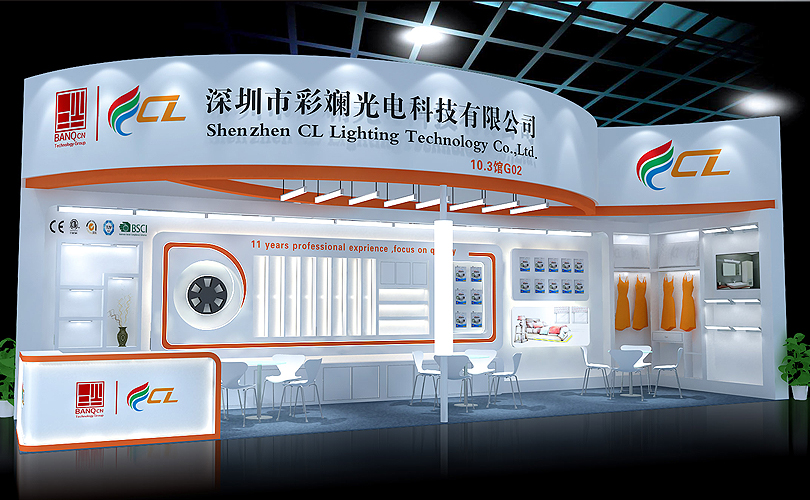 Shenzhen Colorful photoelectric (CL LIGHTING) Technology Co., Ltd.