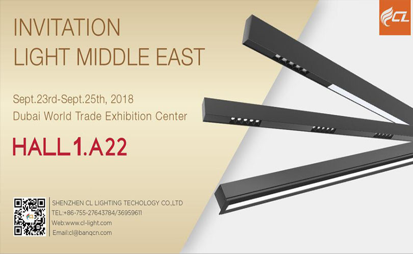 Welcome to Visit our Booth at Light Middle East 23-25 Sep 2018