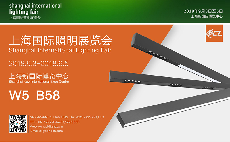 INVATATION FROM SHENZHEN CL LIGHTING CO.,LTD AT Shanghai International Lighting Fair