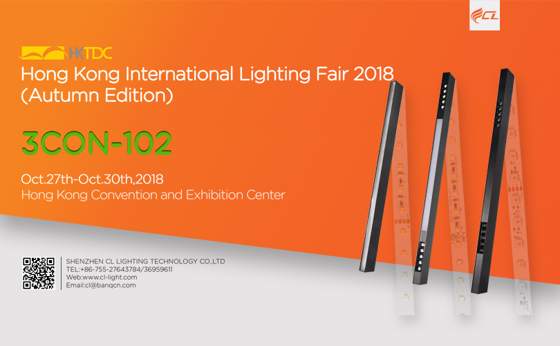 INVATATION FROM SHENZHEN CL LIGHTING CO.,LTD AT HONG KONG INTERNATIONAL LIGHTING FAIR