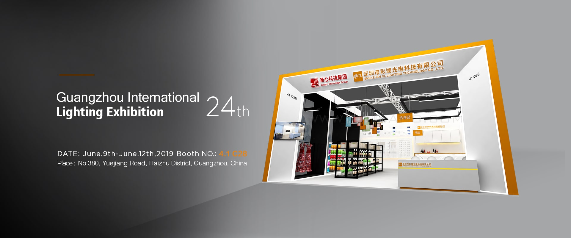 Let us meet in the Guangzhou Lighting Fair 2019